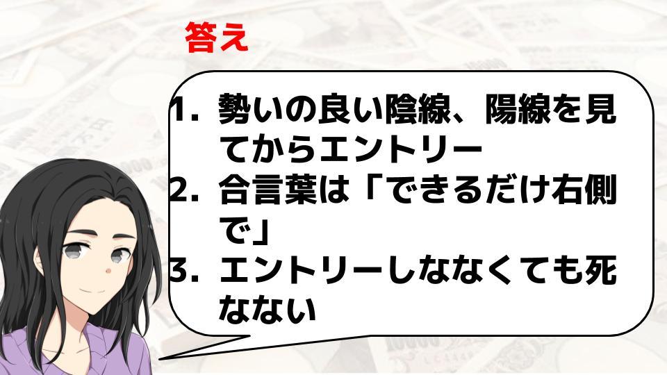 f:id:aoyama_aoyama:20200128202437j:plain