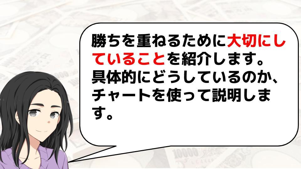 f:id:aoyama_aoyama:20200131234722j:plain
