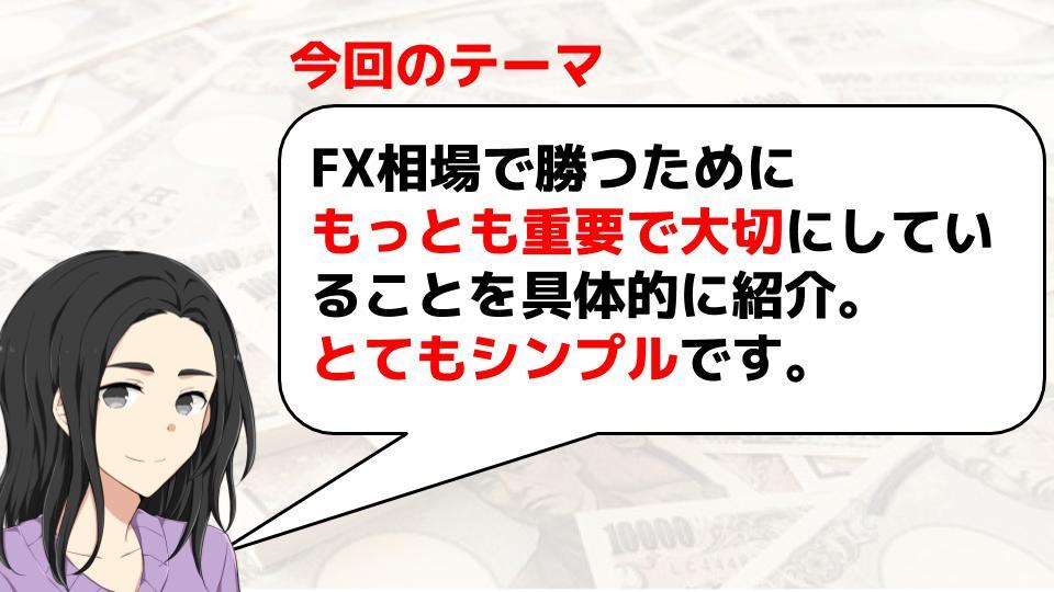 f:id:aoyama_aoyama:20200131234754j:plain