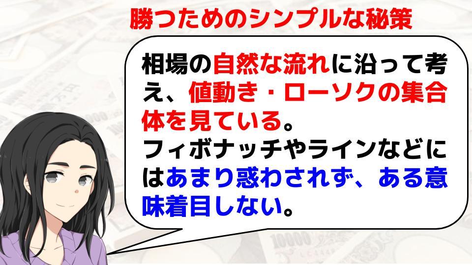 f:id:aoyama_aoyama:20200131234821j:plain