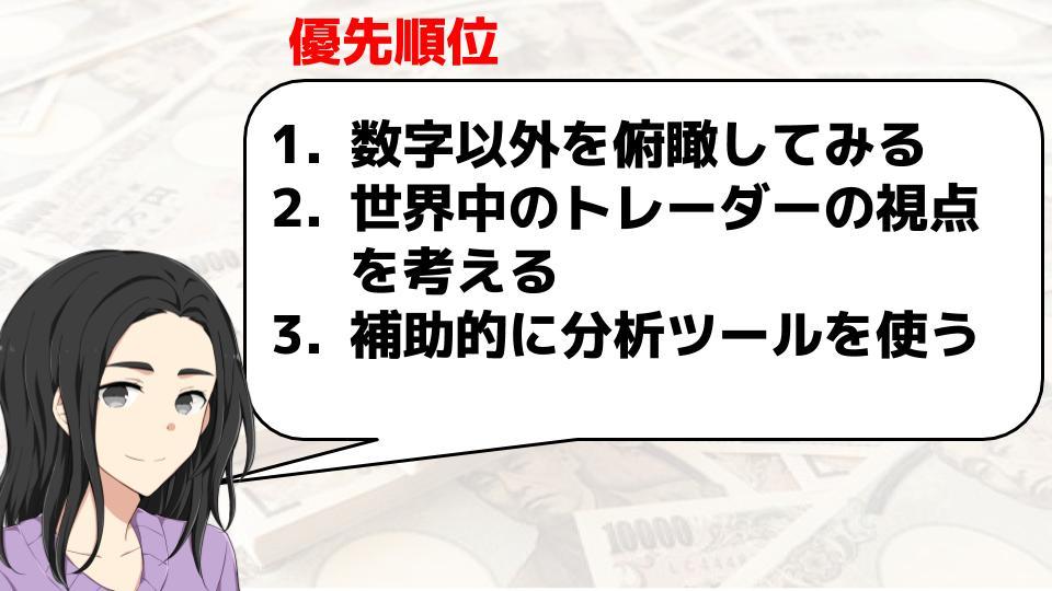 f:id:aoyama_aoyama:20200131234847j:plain