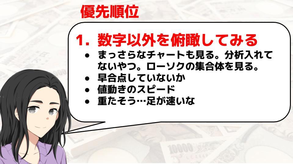 f:id:aoyama_aoyama:20200131234914j:plain
