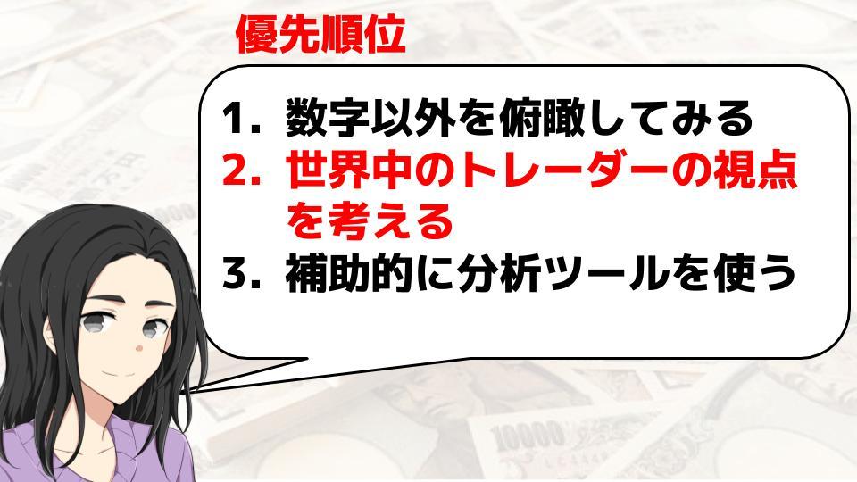 f:id:aoyama_aoyama:20200131235903j:plain