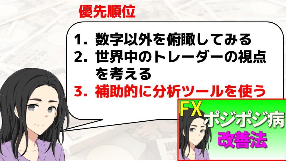 f:id:aoyama_aoyama:20200201000104j:plain