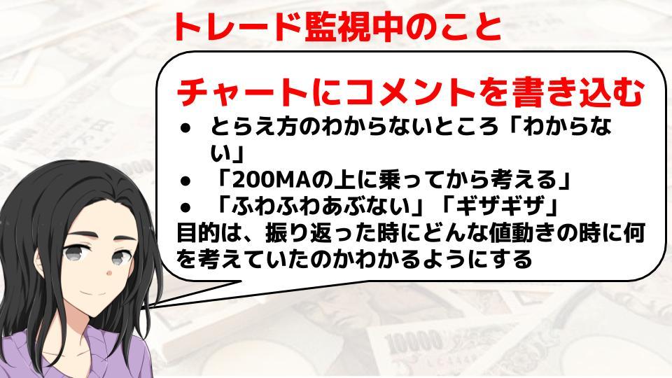 f:id:aoyama_aoyama:20200201000210j:plain
