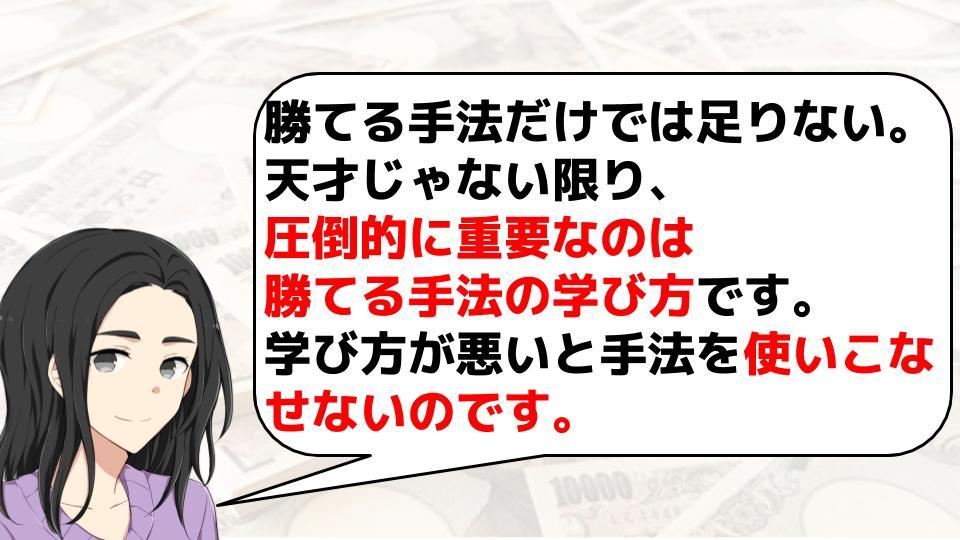 f:id:aoyama_aoyama:20200203225030j:plain