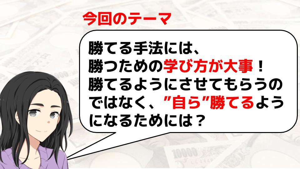 f:id:aoyama_aoyama:20200203225114j:plain