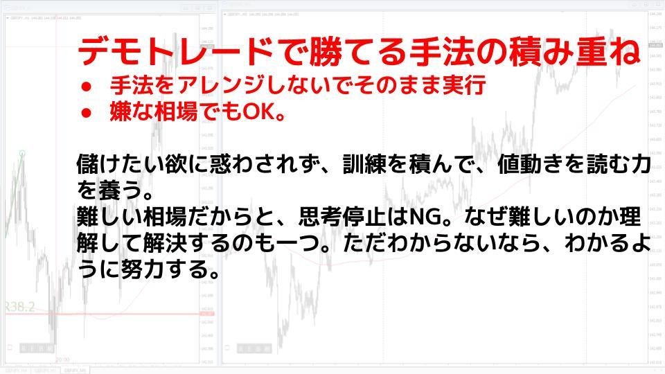 f:id:aoyama_aoyama:20200203230220j:plain
