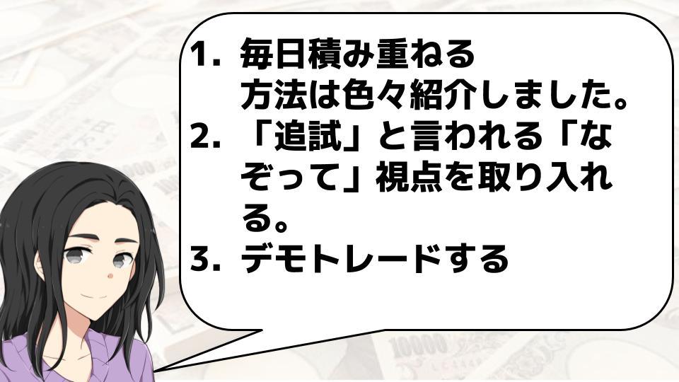 f:id:aoyama_aoyama:20200203230255j:plain