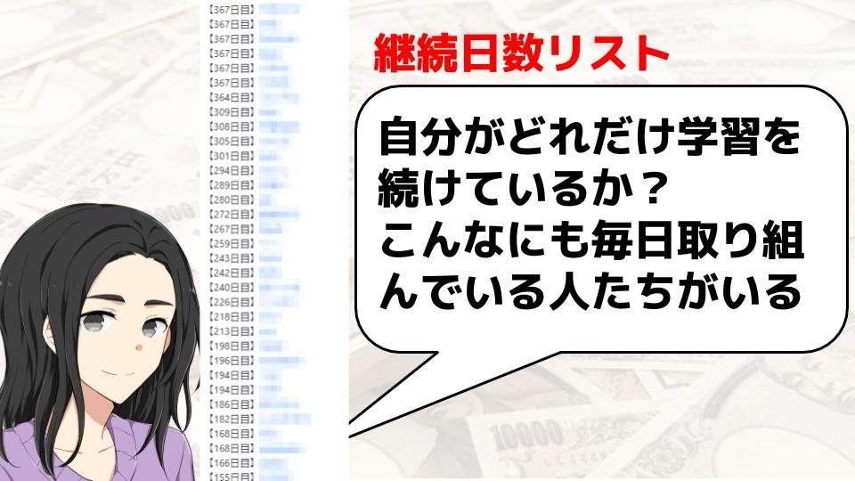f:id:aoyama_aoyama:20200203230332j:plain