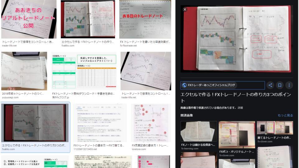 f:id:aoyama_aoyama:20200204130427j:plain