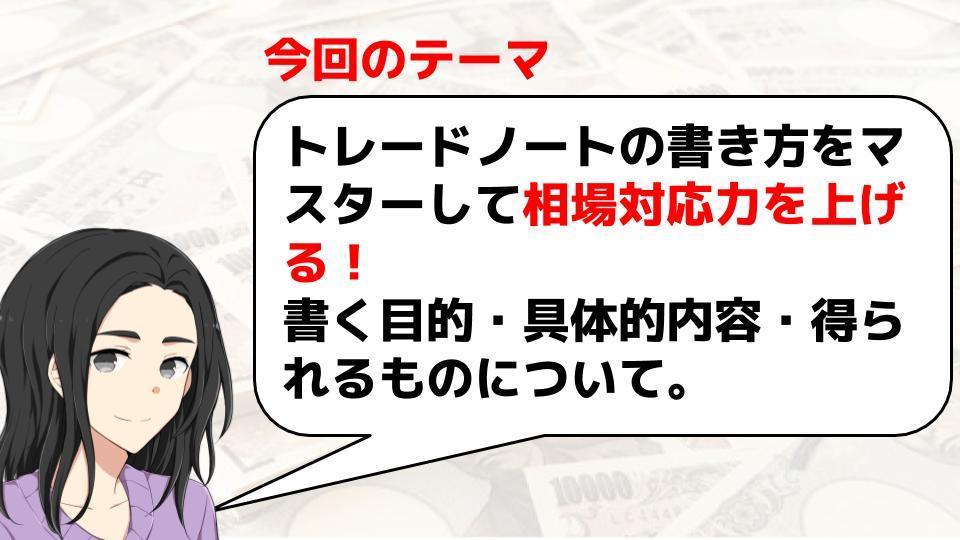 f:id:aoyama_aoyama:20200204130458j:plain