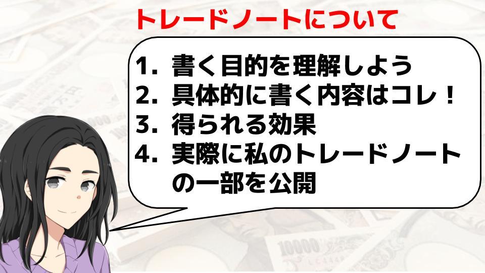 f:id:aoyama_aoyama:20200204130711j:plain