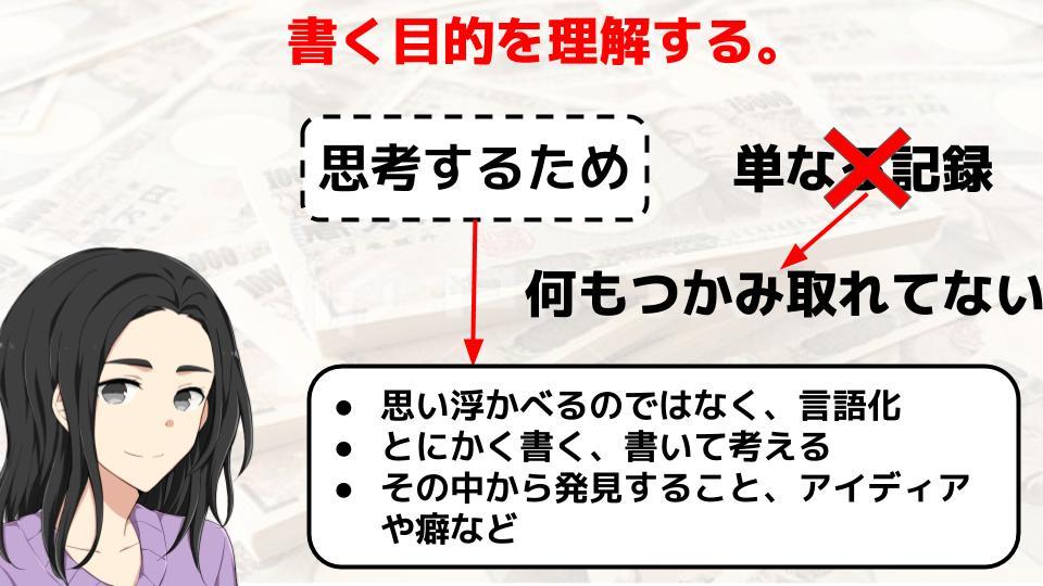 f:id:aoyama_aoyama:20200204130726j:plain