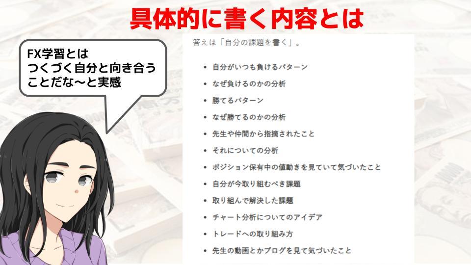 f:id:aoyama_aoyama:20200204130758j:plain