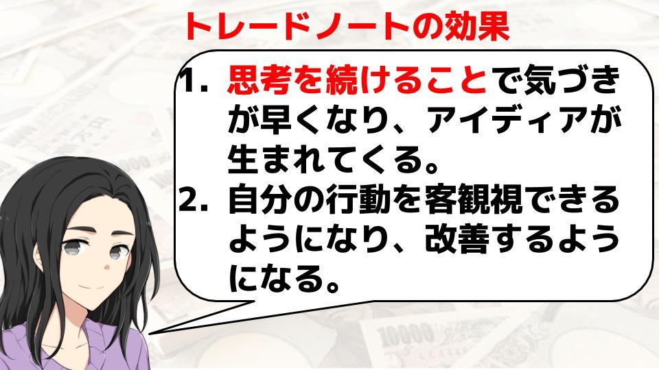 f:id:aoyama_aoyama:20200204130917j:plain