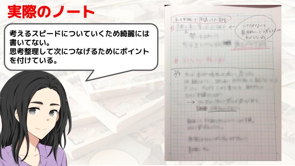 f:id:aoyama_aoyama:20200204130942j:plain