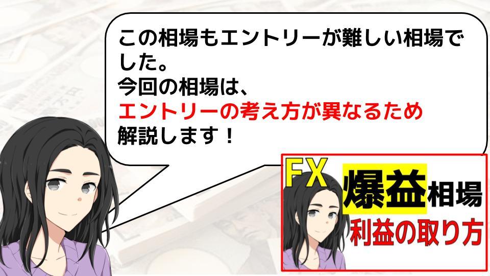 f:id:aoyama_aoyama:20200212115122j:plain