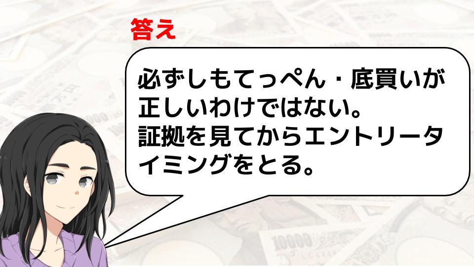 f:id:aoyama_aoyama:20200212115446j:plain