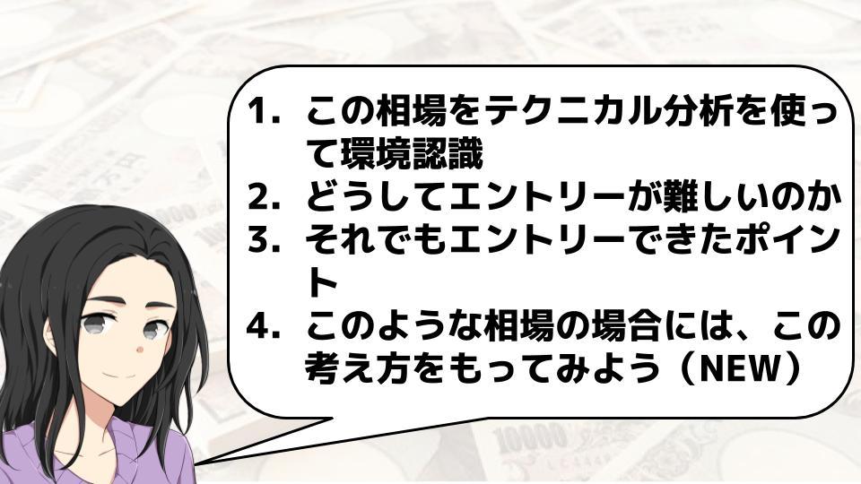 f:id:aoyama_aoyama:20200212115500j:plain