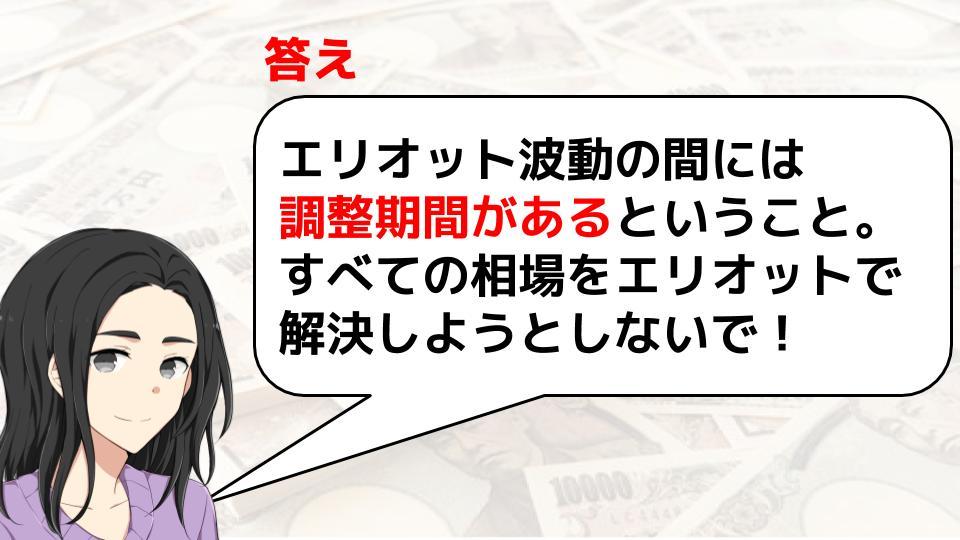 f:id:aoyama_aoyama:20200212160539j:plain