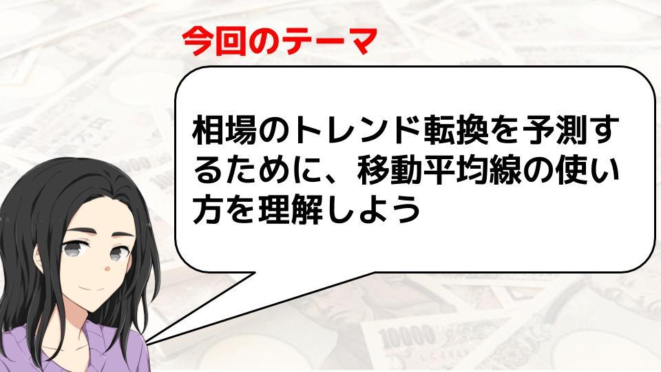f:id:aoyama_aoyama:20200212212251j:plain