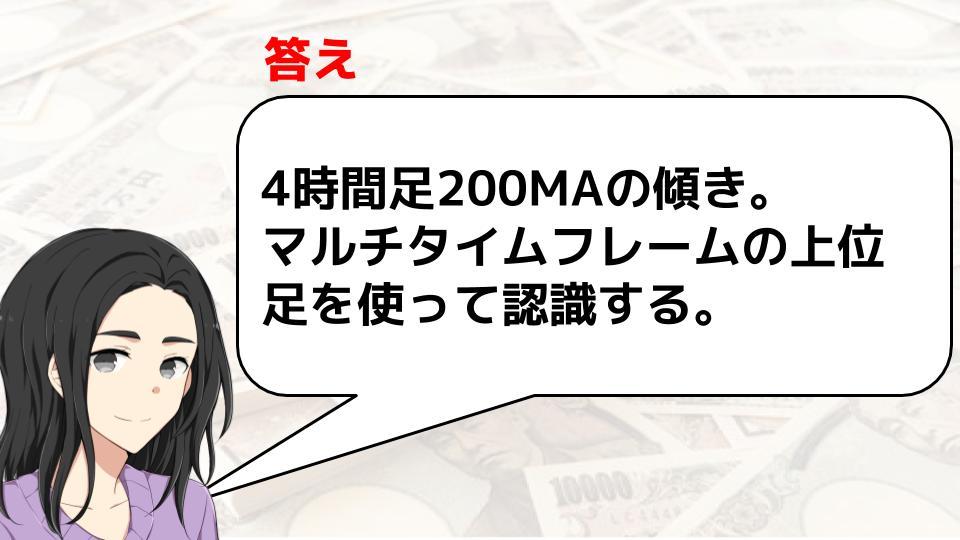 f:id:aoyama_aoyama:20200212212312j:plain