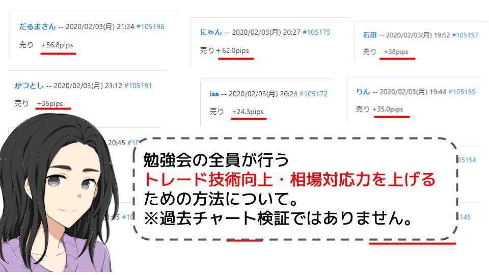 f:id:aoyama_aoyama:20200213150805j:plain