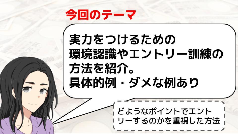 f:id:aoyama_aoyama:20200213150838j:plain