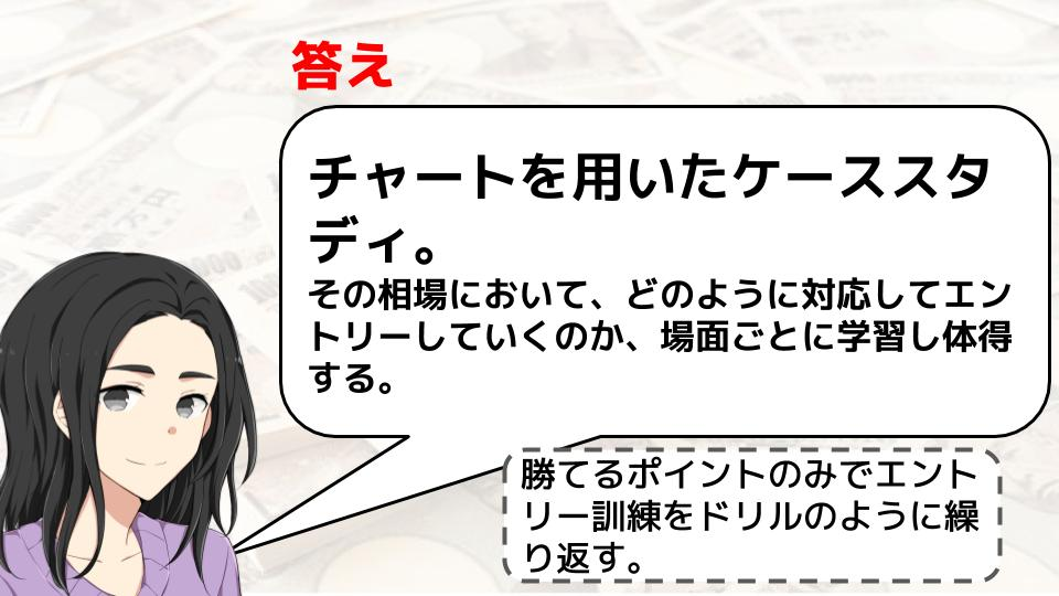 f:id:aoyama_aoyama:20200213151158j:plain
