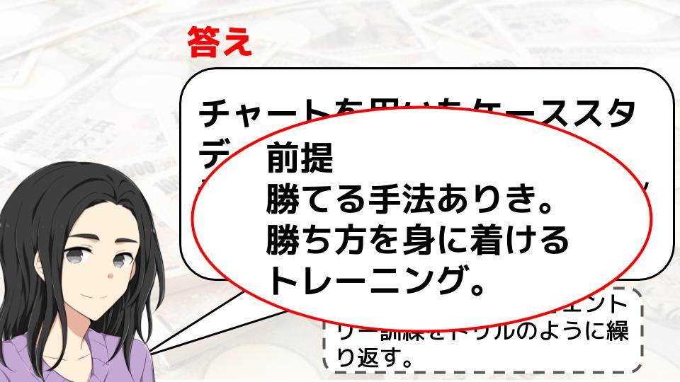 f:id:aoyama_aoyama:20200213151209j:plain