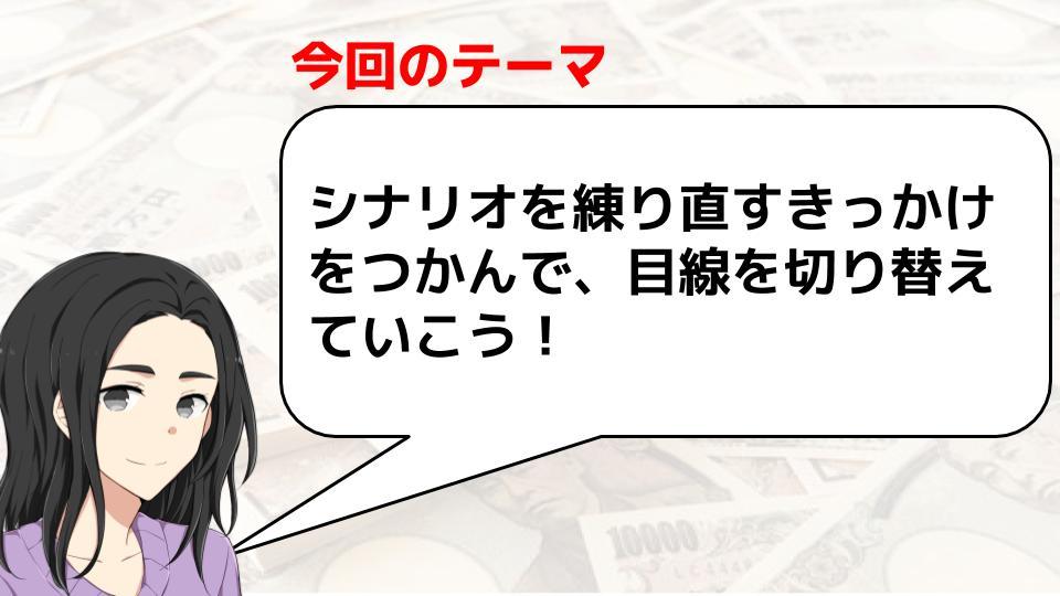 f:id:aoyama_aoyama:20200219140634j:plain