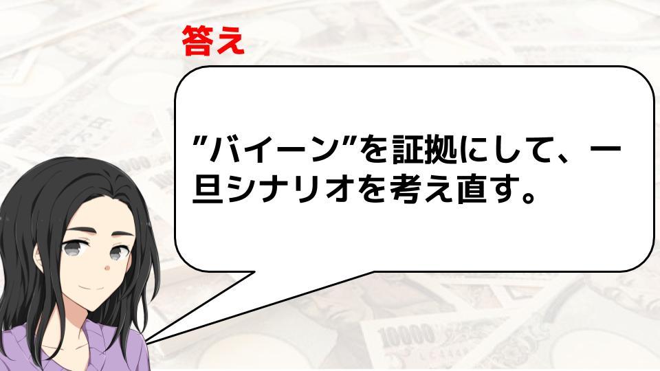 f:id:aoyama_aoyama:20200219140648j:plain