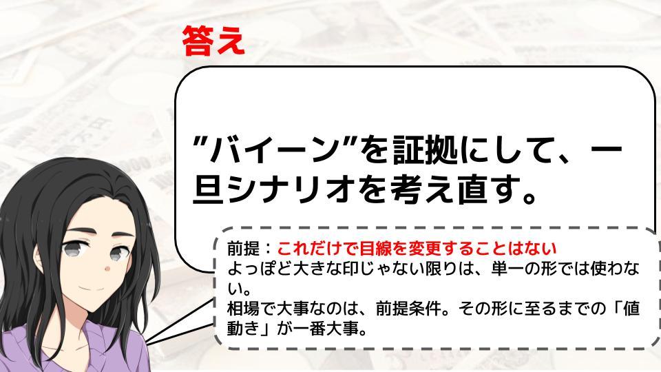 f:id:aoyama_aoyama:20200219142342j:plain