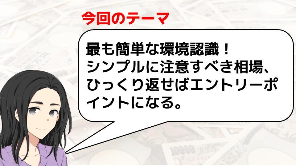 f:id:aoyama_aoyama:20200219164527j:plain