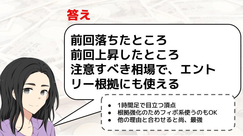 f:id:aoyama_aoyama:20200219164716j:plain