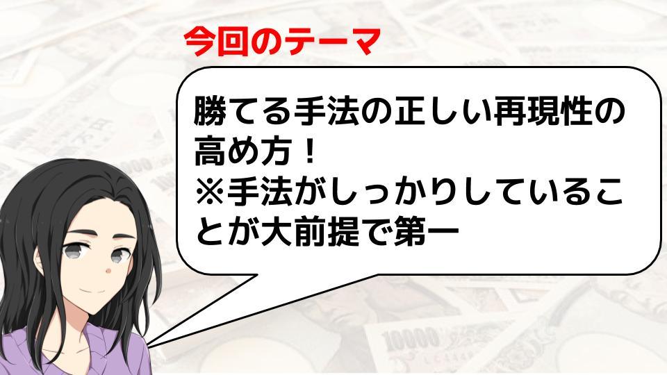 f:id:aoyama_aoyama:20200219212654j:plain