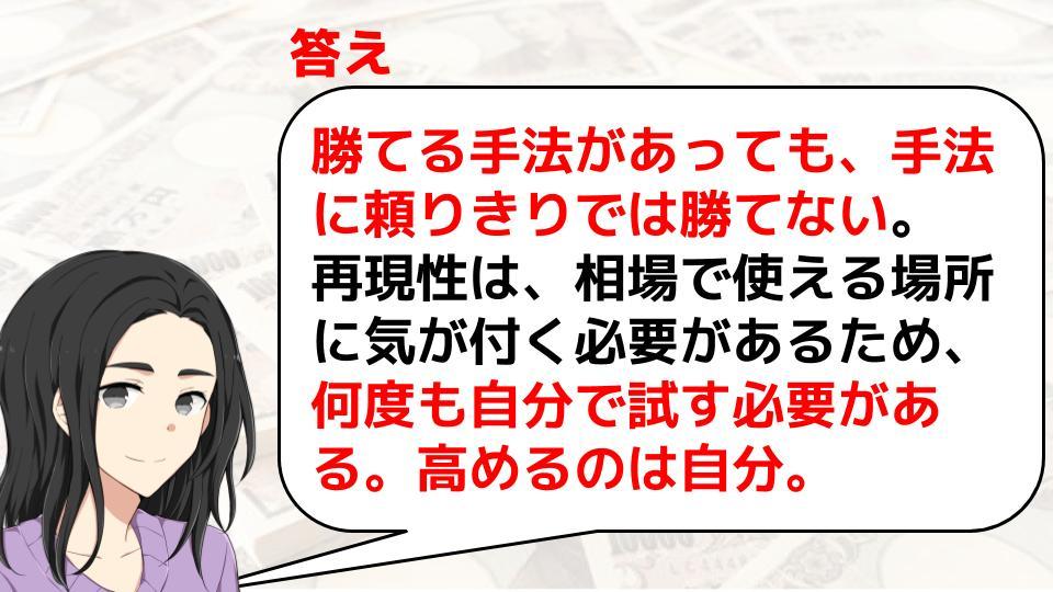 f:id:aoyama_aoyama:20200219212904j:plain
