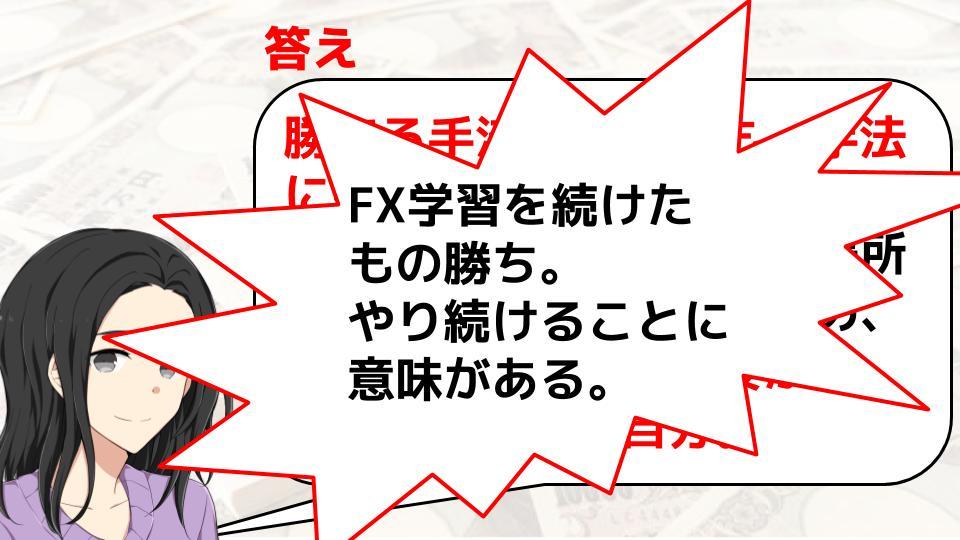 f:id:aoyama_aoyama:20200219213315j:plain