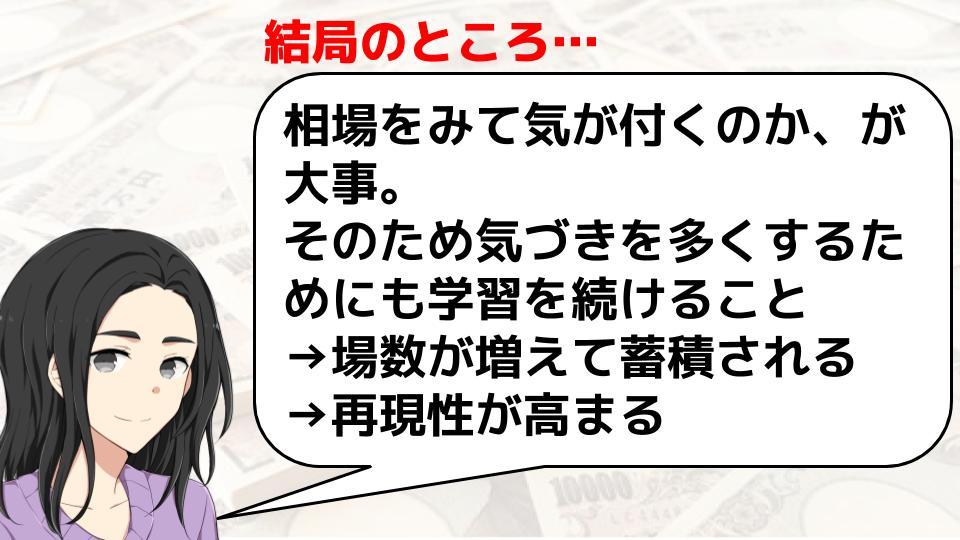 f:id:aoyama_aoyama:20200219213741j:plain