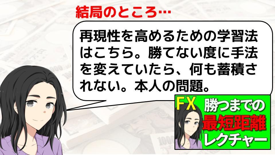 f:id:aoyama_aoyama:20200219213927j:plain