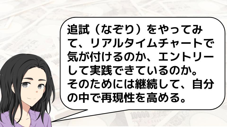 f:id:aoyama_aoyama:20200219214818j:plain