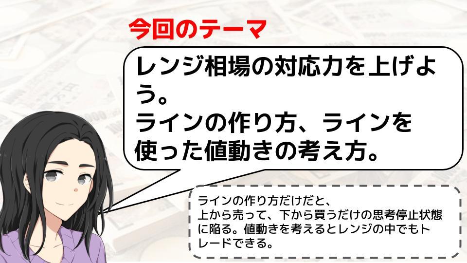 f:id:aoyama_aoyama:20200223224749j:plain