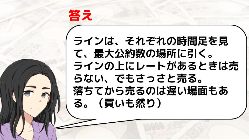f:id:aoyama_aoyama:20200223231441j:plain