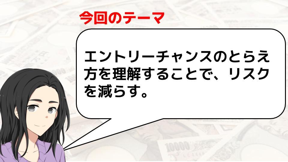 f:id:aoyama_aoyama:20200224095002j:plain
