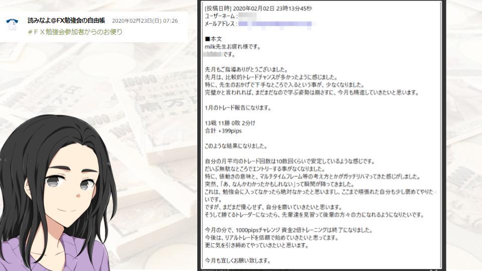 f:id:aoyama_aoyama:20200224095011j:plain