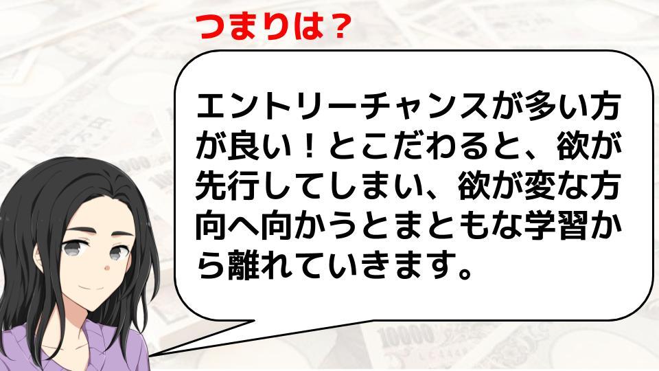 f:id:aoyama_aoyama:20200224095817j:plain