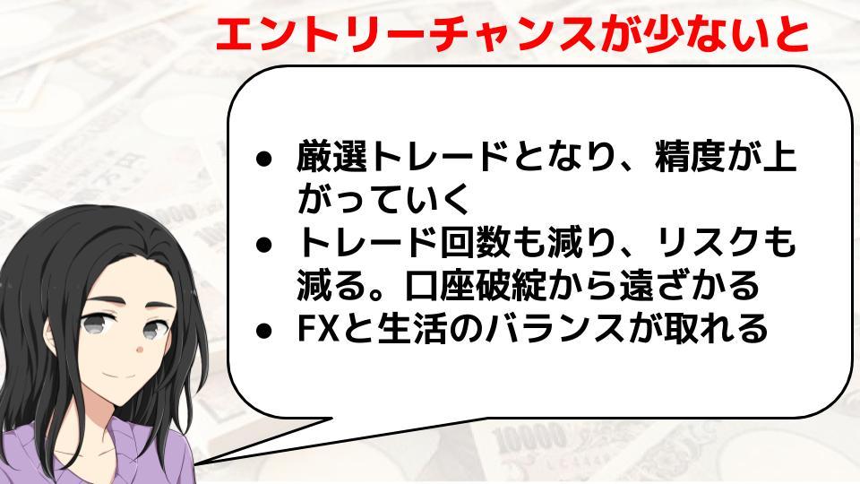 f:id:aoyama_aoyama:20200224095903j:plain