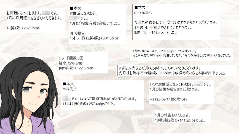 f:id:aoyama_aoyama:20200224100046j:plain