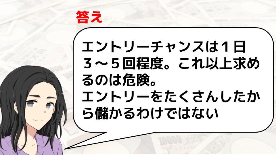 f:id:aoyama_aoyama:20200224100204j:plain